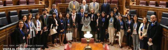 Alumnos del Máster en Alta Dirección Pública y Gestión Estratégica de las Organizaciones Públicas de Perú llevan a cabo las jornadas presenciales en el IUIOG