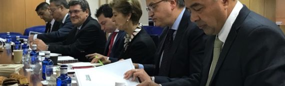 Goberna organizó un encuentro con los poderes del Estado colombiano